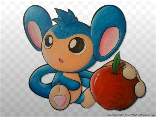 The Special Aipom