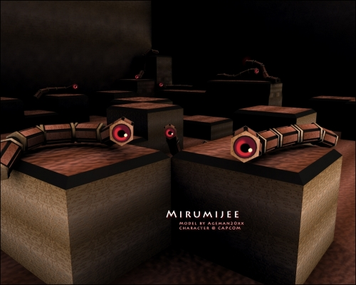 Mirumijee Ruines