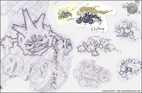 Choking Concept Sketch